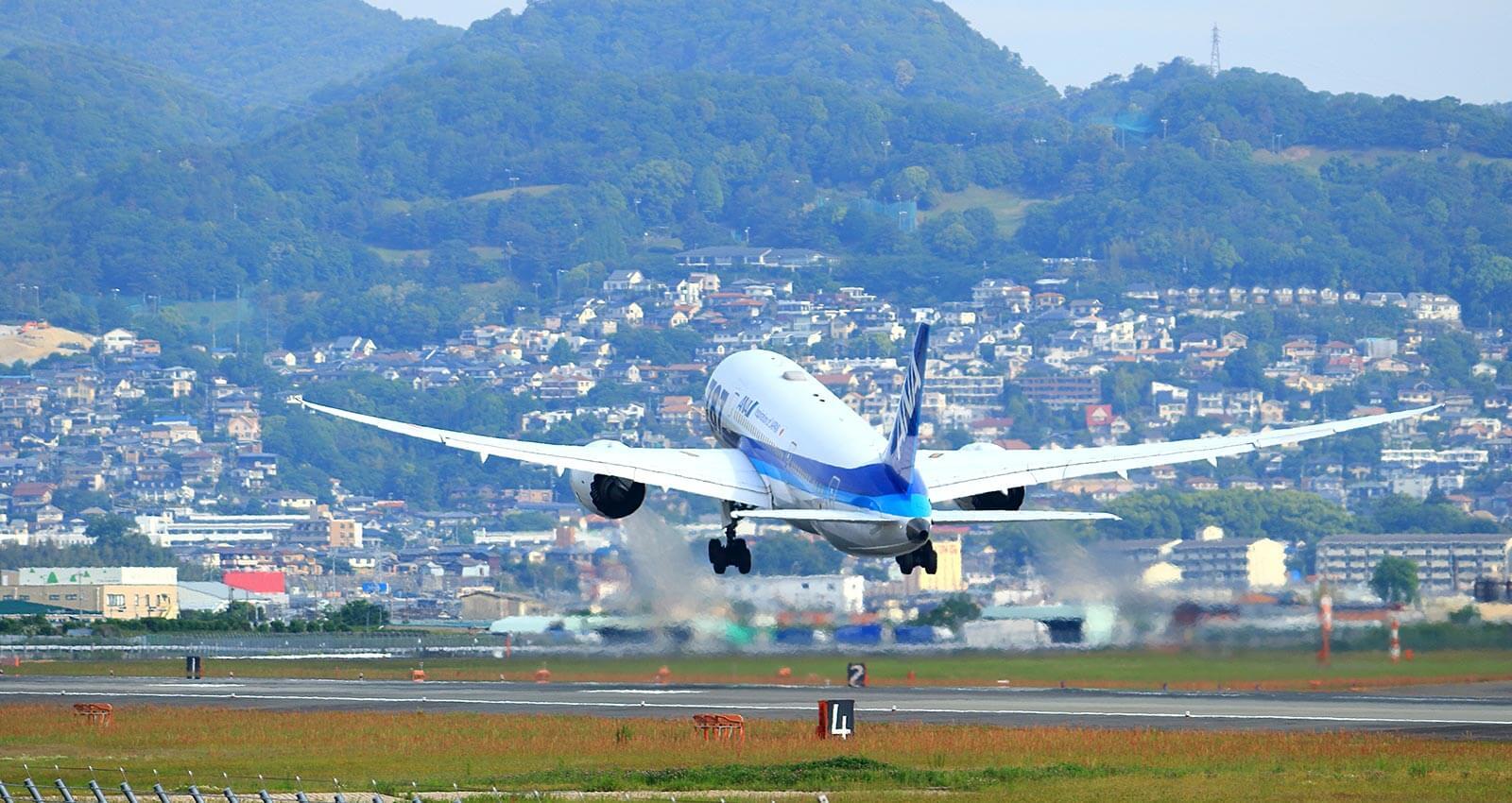 関西国際空港・大阪(伊丹)空港