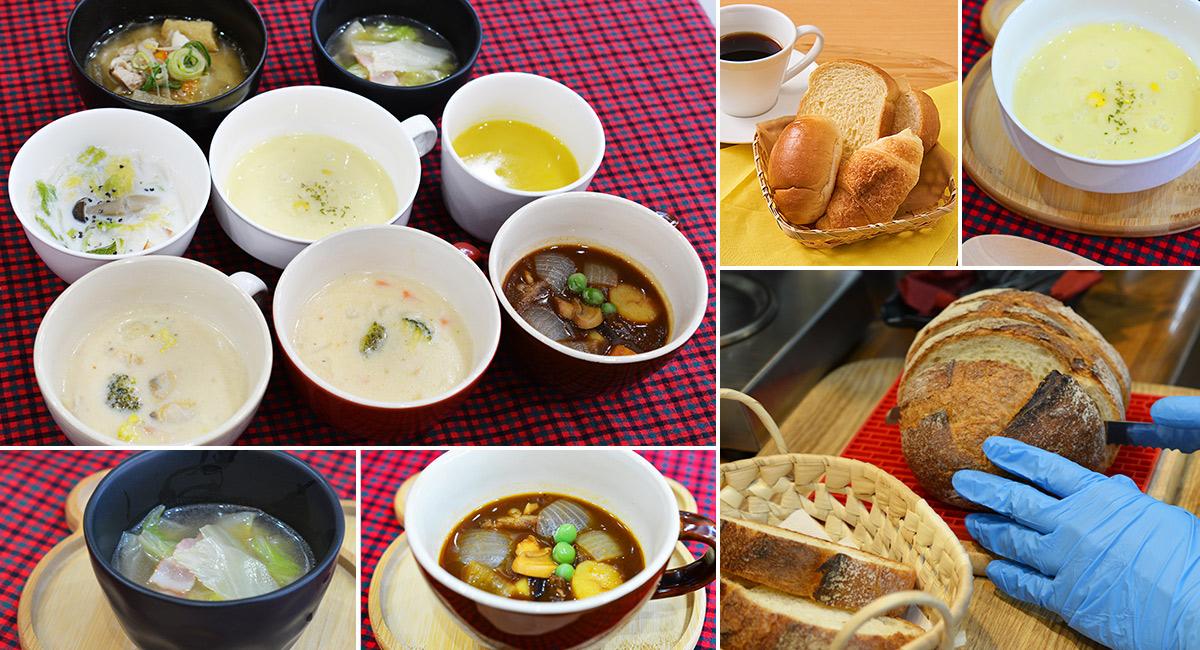 冬季限定(12月〜2月)朝食メニュー